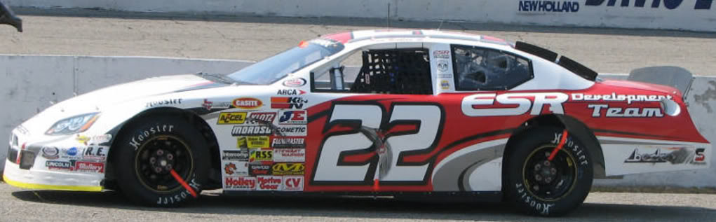 Ken Butler III at Salem 2007