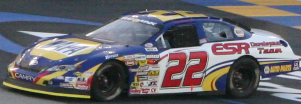 Ken Butler III at Kentucky 2007