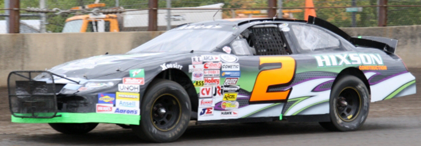 Ron Cox at Springfield 2012